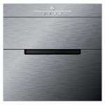 Cristal 尼斯 D40DSS 60厘米 嵌入式消毒碗櫃
