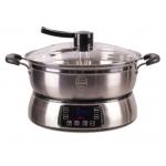 Skyrun SPC-2200 Multi-Function Cooker