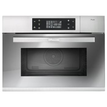 Rasonic 樂信 RSG880A 50公升 嵌入式蒸焗爐 (鏡面) 2020 最新型號