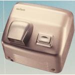 Geisar GSQ250C 乾手機