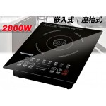 Summe IC-S2850T 2800W Built-in / Free-standing Induction Hob