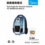 Midea 美的 VC-B46BCE3-BAG-A 吸塵機專用集塵袋2盒(共6個)