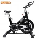 OneTwoFit OT125 全包飛輪動感單車