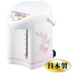 Zojirushi 象印 CD-JUQ30-FS 3.0公升 電熱水瓶
