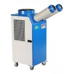 DBA 迪比亞 DBA-AC35D 移動式 工業冷氣機