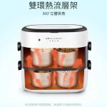 Life Element 生活元素 DFH-F1519-WH 智能蒸煮飯盒