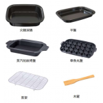 Kusa KS-MFP100 多功能煮食爐