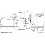 Siemens 西門子 CS658GRS1B 47公升 iQ700 嵌入式電蒸爐