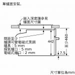 Bosch CSG656BS2B 47公升 嵌入式蒸焗爐