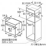 Bosch HBG633BS1 71公升 嵌入式電焗爐