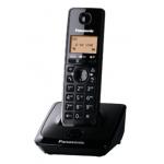 Panasonic 樂聲 KX-TG2711HK DECT數碼室內無線電話