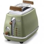 Delonghi CTOV2103.GR 900W Toaster