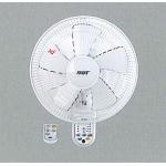 Fatat 發達牌 FT-128R 12吋 搖控靜音掛牆風扇