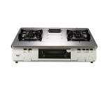TGC RJ3R(SSW) 70cm Superbowl Freestanding 2-burner Town Gas Hob (White)