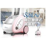 Salav GS28 1500W Garment Steamer