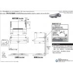 Fujioh 富士皇 FR-FS1890R-WH 90厘米 易拆式抽油煙機(再循環型)