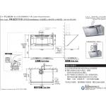 Fujioh 富士皇 FR-SC1711V 110厘米 煙導式抽油煙機 (白色)