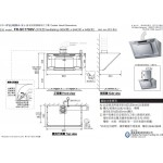 Fujioh 富士皇 FR-SC1790R 90厘米 傾斜式抽油煙機 (再循環型)
