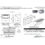 Fujioh 富士皇 FR-SC1790R 90厘米 煙導式抽油煙機 (再循環型)