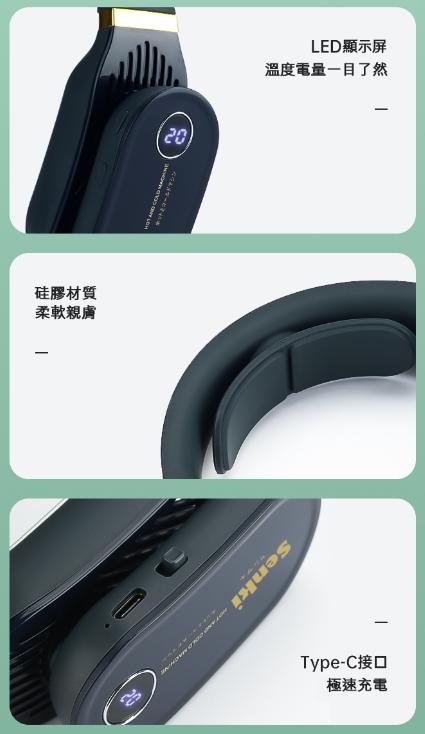 Senki 千崎 Mirror II BK 便攜掛頸冷暖器 (黑色)