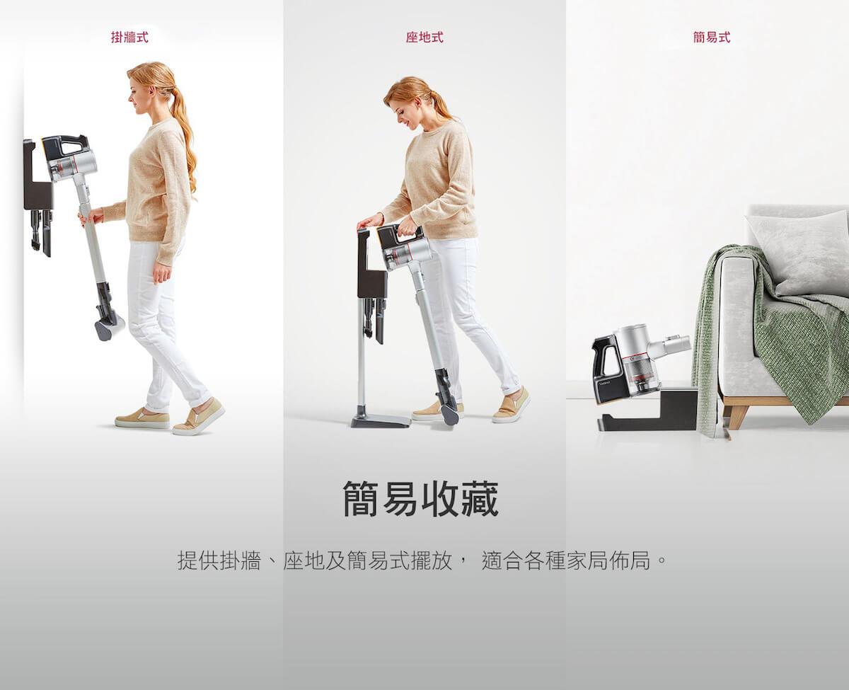 LG 樂金 A938SA CordZero™ A9 無線直立式吸塵機 (韓國製造, 星空銀 – 單電池版)
